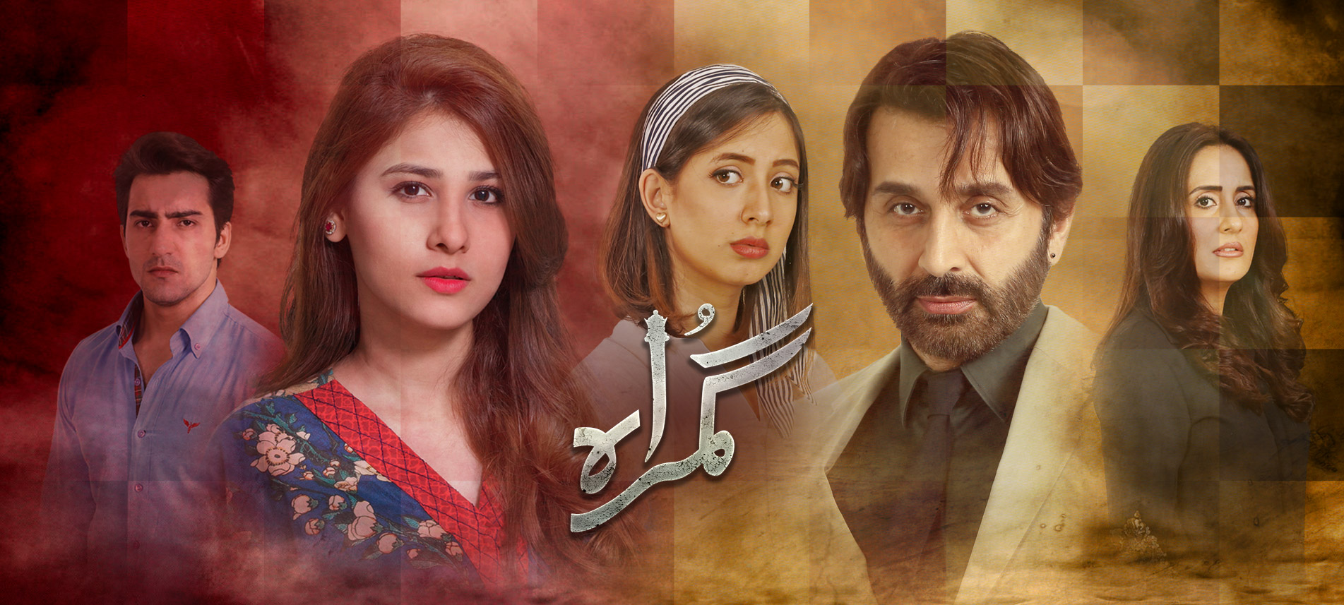 Top 5 Must Watch Pakistani Drama Serials of 2017 - The
